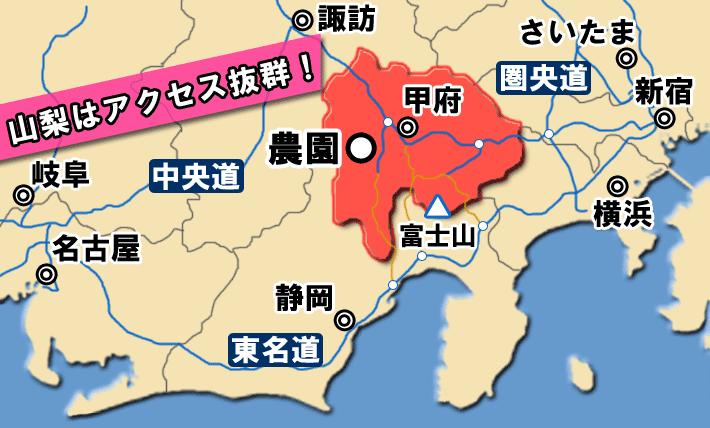 関東各地から山の果樹園までの地図
